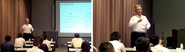 e-Learning World 2.0 の様子を写した2枚の横並びの写真