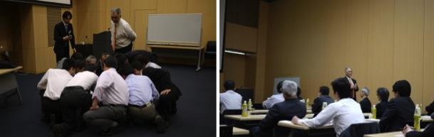 株式会社大塚商会主催のエクセレントビジネスセミナーの様子を写した横並びの2枚の写真